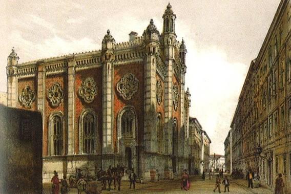 """""""Leopoldstädter Tempel"""" (1860) de Rudolf Ritter von Alt. Una de las sinagogas más importantes de la Austria de mediados el siglo XX."""
